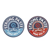 Strong PASTE セット SW2189