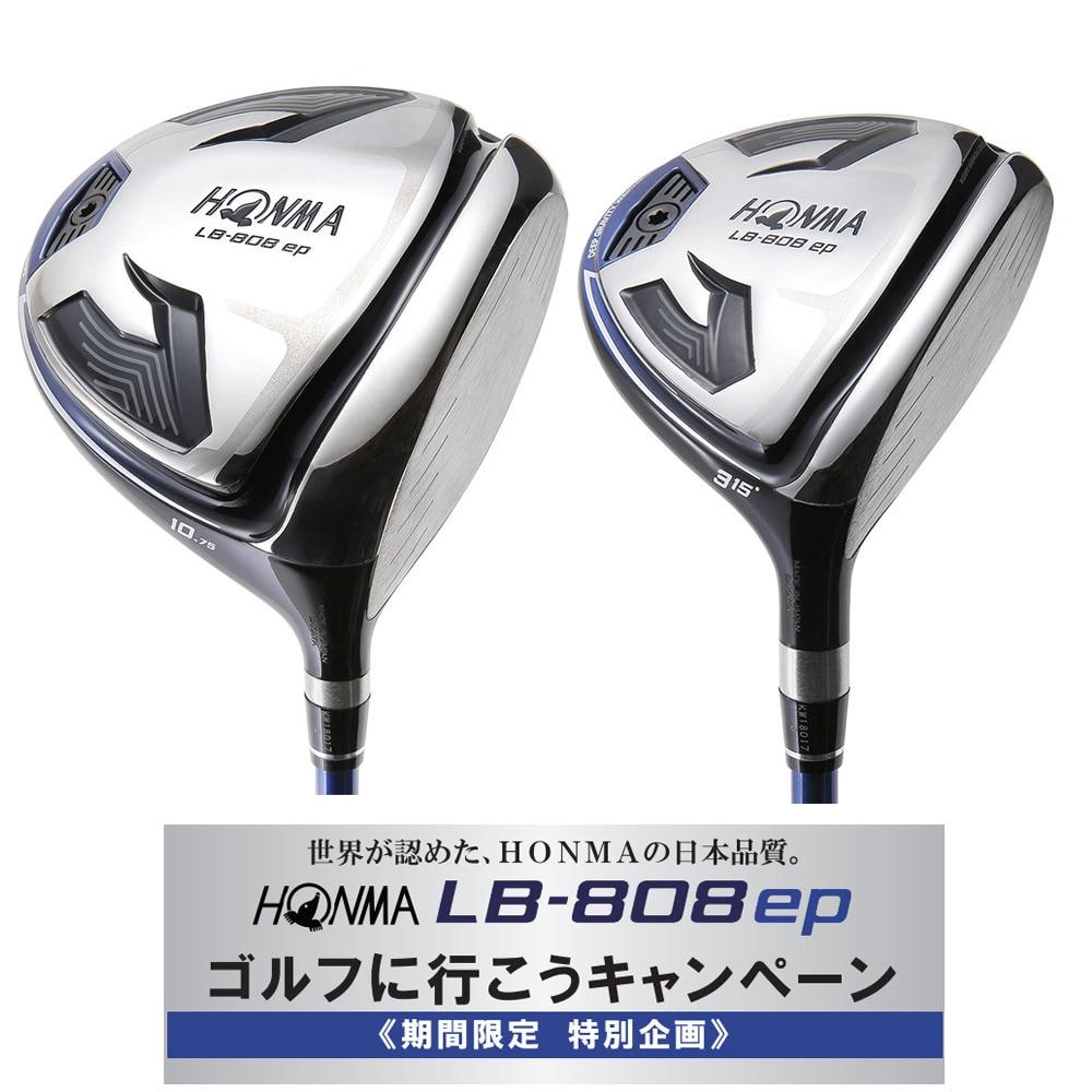 ドライバー LB-808ep (ロフト9.75度) VIZARD for ep53 +フェアウェイ LB-808ep (5W、ロフト18度) VIZARD for ep53