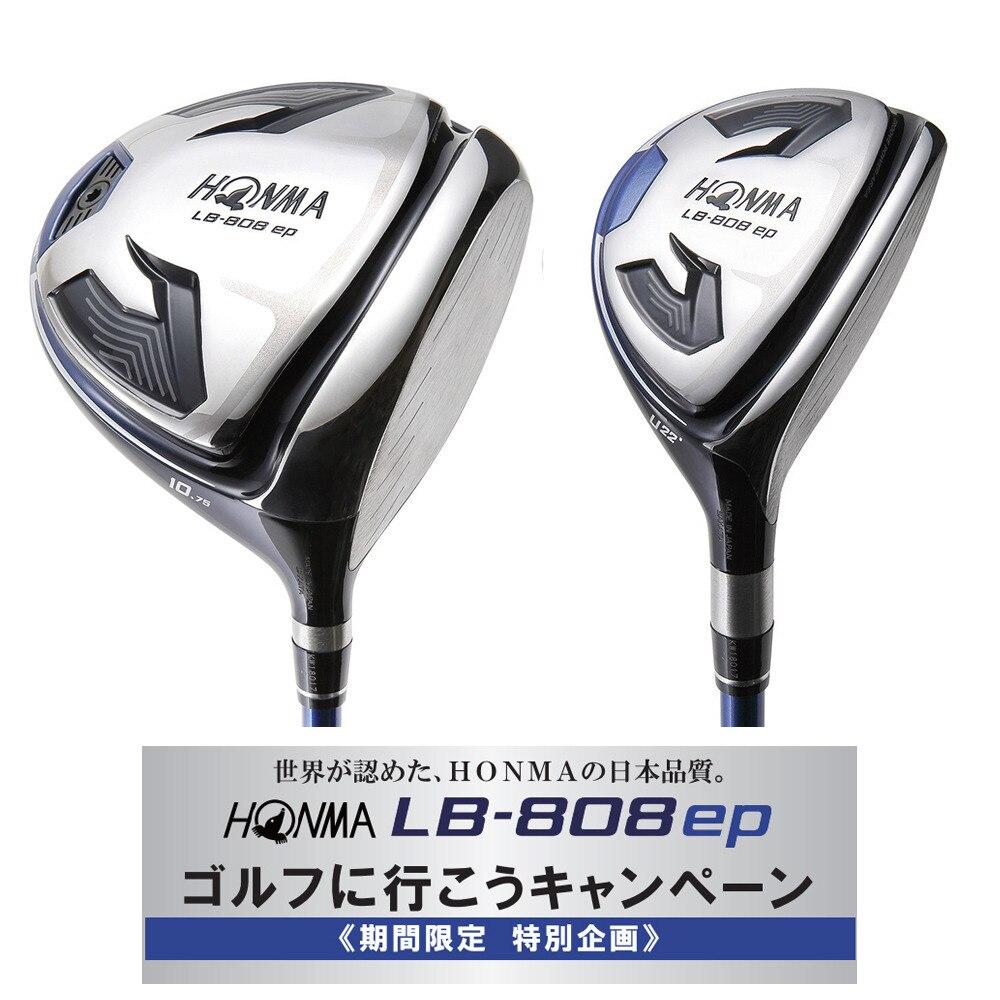 ドライバー LB-808ep (ロフト9.75度) VIZARD for ep53 +ユーティリティー LB-808ep (U22、ロフト22度) VIZARD for ep53