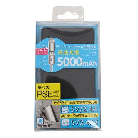 モバイルバッテリー 5000mAh L-M5C-B