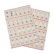 カイザー コンペラベル (ゴルフコンペ用品) 422N4PG0001