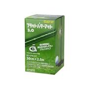 ゴルフ パター練習用 フラットパターマット 3.0 M-158
