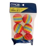 虹色ボール 6個入 PGPG9T3017