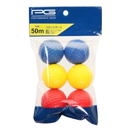 練習ボール