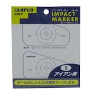 インパクトマーカー アイアン用 AS-423 AS-423