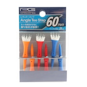 アングルティーステップ レギュラー PGLE9T3009