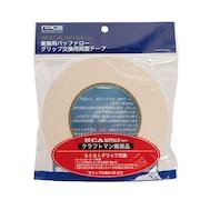 業務用バッファローグリップ 交換用両面テープ 33M PGPG9T3027