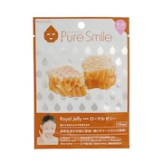 PURE SMILE エッセンスマスク 乳液シリーズ ローヤルゼリー N005