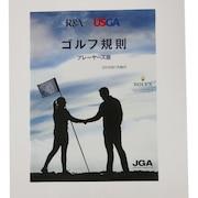 JGAゴルフ規則2019施行版 G-517 019