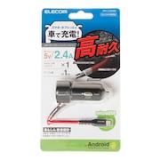 車載充電器 MPA-CCM06BK micro USB