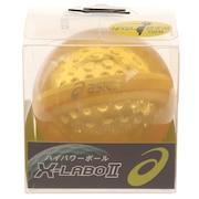 パークゴルフ ハイパワーボール X-LABOディンプル GGP307.21