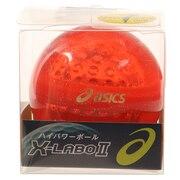 パークゴルフ ハイパワーボール X-LABOディンプル GGP307.23