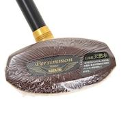 グラウンドゴルフ パーシモンクラシック5 右打者用 84cm BH2914-66RS