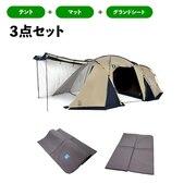 テント ファミリーテント 3人用 4人用 EARTH DURA W ROOM 2 スターターセット+マット+グランドシート3点セット