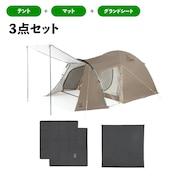 テント ファミリーテント 3人用 4人用 EARTH DURA 240 SC スターターセット+マット+グランドシート3点セット