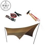 ヘキサタープ テント 2021 野遊びセット 福箱 福袋 アメニティタープセット FK-214