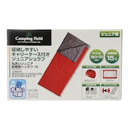 寝袋 シュラフ丸洗いジュニアシュラフ  15 552F7CM1010 RED
