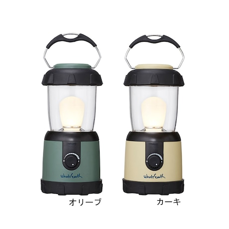 ランタン 防災 LED ランタン WES17F00-0706