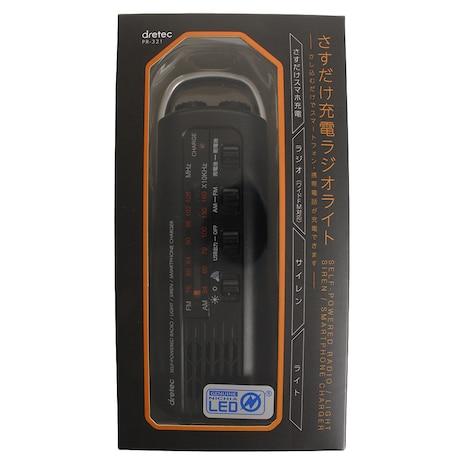 さすだけ充電ラジオライト ブラック PR-321BK