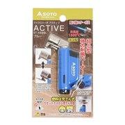 トーチバーナー マイクロトーチ ACTIVE ST-486BL
