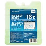 アイスキープブロック -16℃ 500g WE2HDI17