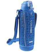 真空断熱スポーツボトル 1.5L FHT-1501F BLSL
