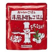 洋風トマトごはん HZ003