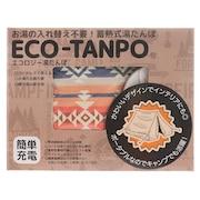 ECO-TANPO EY19TR7154 TRY471543 NAVAJO ORANGE