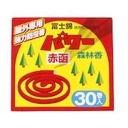 パワー森林香 30巻入 赤函 防虫香 蚊取り線香