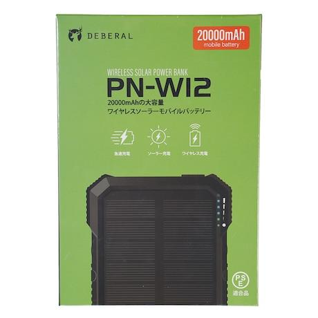 ソーラーワイアレスモバイルバッテリー DEBERAL PN-WI2