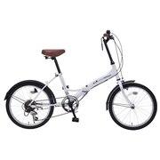 20インチ折り畳み自転車 6段ギア LEDライト M-205E WHT
