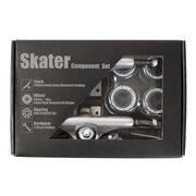 スケートボード エクストリームスポーツ スケーター コンポーネントセット SKBOX09