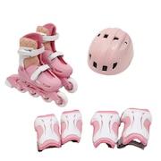 エクストリームスポーツ ジュニアインラインセットPK KK-120JR インラインスケート