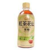 紅茶花伝 無糖ストレートティー 440ml