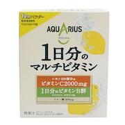 アクエリアス 1日分のマルチビタミン パウダー 51g×5袋
