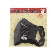 アウトドア ベーシックマスク 洗えるマスク ブラック CH09-1226 BLK
