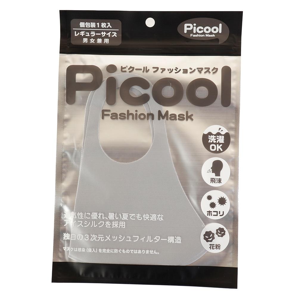 スポーツ マスク ゼビオ スーパースポーツゼビオ、帝人素材を使ったマスク「ACTIVE