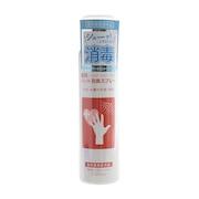 薬用消毒スプレー ハセコール732 130mL