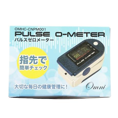 非医療用 酸素濃度計 パルスゼロメーター 家庭用 血中酸素濃度 OMHC-CNPM001