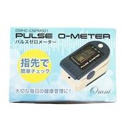 パルスゼロメーター OMHC-CNPM001