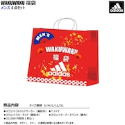 2021年新春福袋 アディダス スポーツ メンズ4点セット adidas Lucky Bag2021