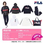 2021年新春福袋 FILA スポーツ レディース6点セット 440-681-MIX