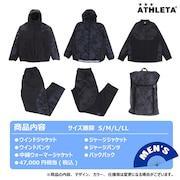 2021年新春福袋 アスレタ スポーツ メンズ6点セット FUK-21 BLK
