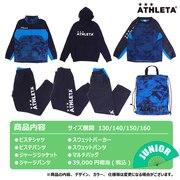 2021年新春福袋 アスレタ スポーツ ジュニア7点セット FUK-21J NVY