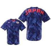 応援Tシャツ 32MA050520