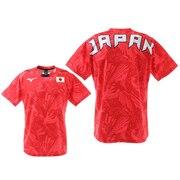 応援Tシャツ 32MA050562