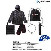 【ファイテン限定】 ファイテン 健康機能アクセ エクストリームスペシャルパッケージ Lサイズ