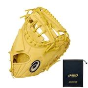 ゴールドステージI-PRO キャッチャー用 3121A701.750 専用袋付