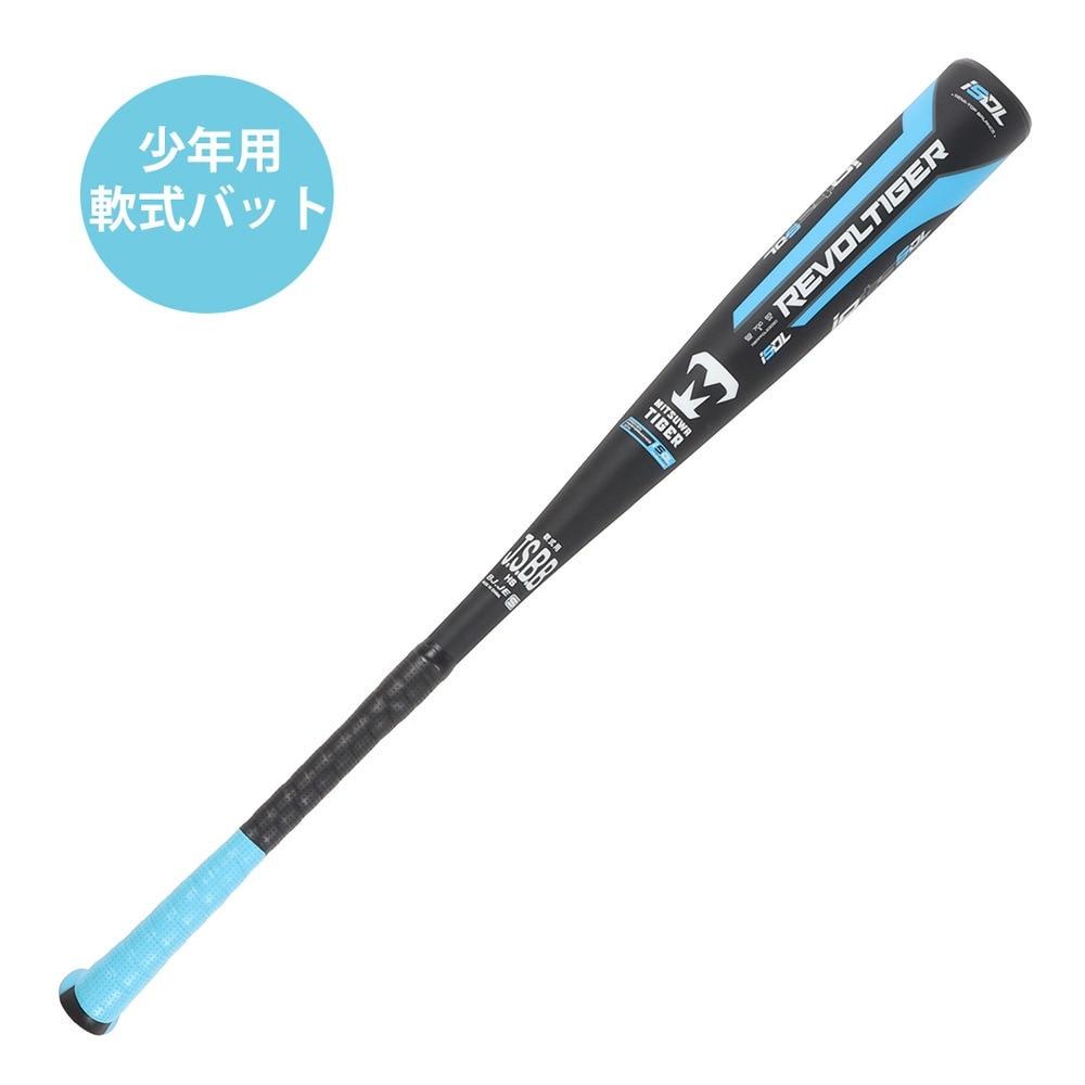 iotaHWS-D 80cm/平均600g