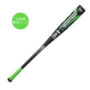 少年軟式用バット iota HW-Super DL free/イオタ ハイパーウィップ スーパー ダブルレイヤー フリー 76cm/560g平均